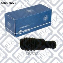 Пыльник переднего амортизатора (Q-FIX) Q0000272