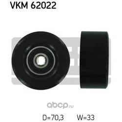 Натяжной ролик, поликлиновой ремень (Skf) VKM62022