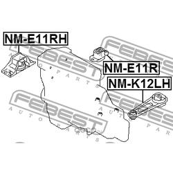 Подушка двигателя правая (Febest) NME11RH