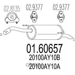 Глушитель выхлопных газов конечный (MTS) 0160657