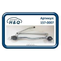 Трапеция стеклоочистителя (H&Q) 1570007