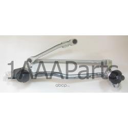 Трапеция стеклоочистителя (1AAAPARTS) 1AP288009U10B