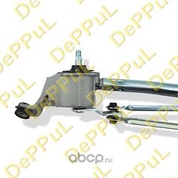Трапеция стеклоочистителя без мотора (DePPuL) DE800U10N