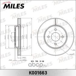 Диск тормозной передний (Miles) K001663