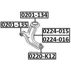 Опора шаровая переднего рычага (ASVA) 0220K12