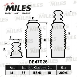 Пылезащитный комплект (Miles) DB47026