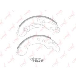 Колодки тормозные задние (LYNXauto) BS5717