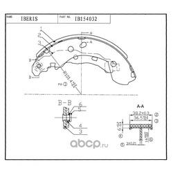 Колодки тормозные барабанные (IBERIS) IB154032