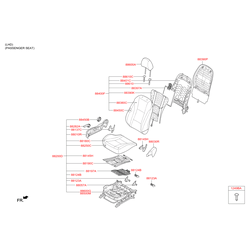 Чехол подушки переднего сидения (Hyundai-KIA) 88260A6010SGB