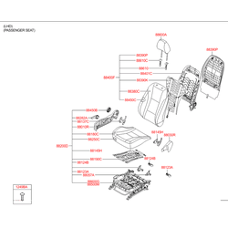 Чехол подушки сиденья (Hyundai-KIA) 88460A6020SGF