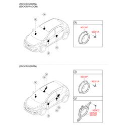 Динамик двери, 45вт (Hyundai-KIA) 96330A5000