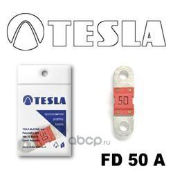 Предохранитель (TESLA) FD50A