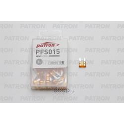 Предохранитель 25шт 5a бежевый (PATRON) PFS015