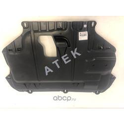 Усиленная (6,5мм) защита двигателя (ATEK) 42118620