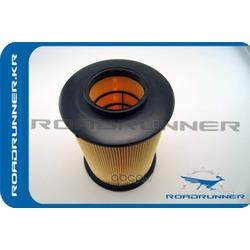 Фильтр воздушный (ROADRUNNER) RR1708877