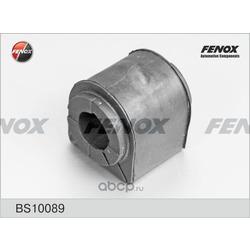 Втулка стабилизатора (FENOX) BS10089