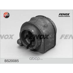 Втулка стабилизатора (FENOX) BS20085