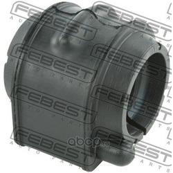 Втулка заднего стабилизатора (Febest) FSBCB8R