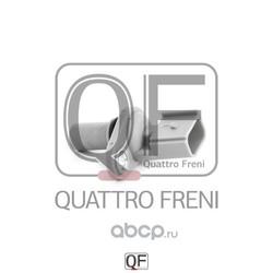Датчик импульсов (QUATTRO FRENI) QF00T00514