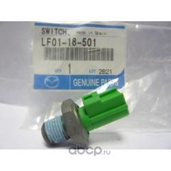 Датчик давления масла (MAZDA) LF0118501