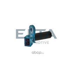 Датчик импульсов (ELTA Automotive) EE0019