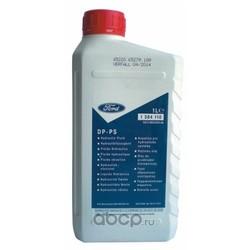 Жидкость для гидросистем (FORD) 1384110
