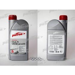 Жидкость гидравлическая (PATRON) ATFMULTIVEHICLE1LORIGINAL