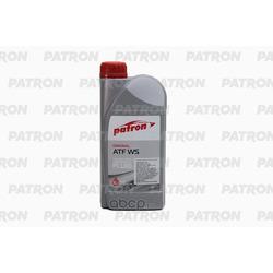 Жидкость гидравлическая (PATRON) ATFWS1LORIGINAL