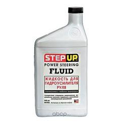 Жидкость для гидроусилителя руля, 946 мл (StepUp) SP7033