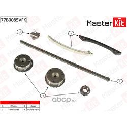 Комплект цепи ГРМ (MasterKit) 77B0085VFK