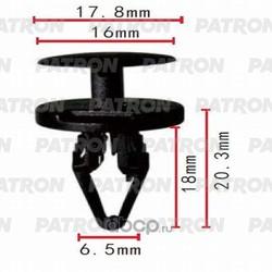 Клипса пластмассовая (PATRON) P370498
