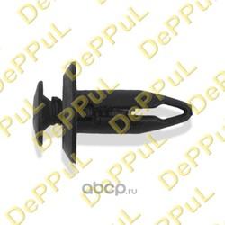 Клипса крепления деталей кузова (DePPuL) DE100932FF