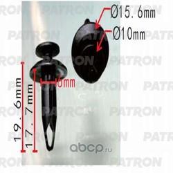 Клипса пластмассовая (PATRON) P370310