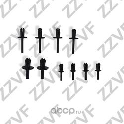 Крепление передних брызговиков (комплект) (ZZVF) ZVF234K