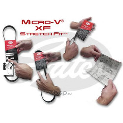 Поликлиновый ремень привода вспомогательных агрегатов (Gates) 6PK10421059SF