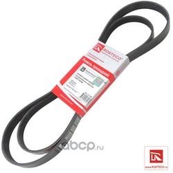 Комплект ремней привода вспомогательных агрегатов (Rosteco) 21100