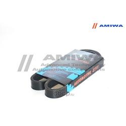 Ремень поликлиновый (Amiwa) 2911021