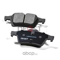 Колодки тормозные дисковые задние (DEQST) 10BPR00130000