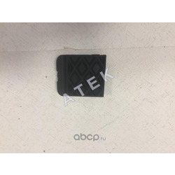 Заглушка крюка заднего бампера (ATEK) 42118269