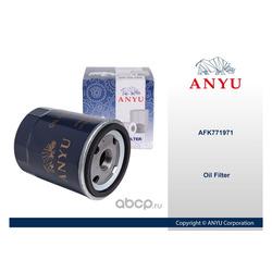 Фильтр масляный (ANYU) AFK771971