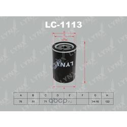 Фильтр масляный (LYNXauto) LC1113