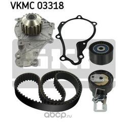 Водяной насос + комплект зубчатого ремня (Skf) VKMC03318