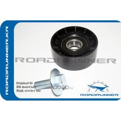 Натяжной ролик (ROADRUNNER) RR1690293