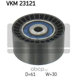 Паразитный / ведущий ролик зубчатый ремень (Skf) VKM23121