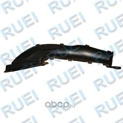 Воздухозаборник воздушного фильтра (RueI) RU174844FF