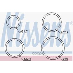 Комплект прокладок, маслянный радиатор (Nissens) 9071705