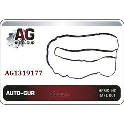 Прокладка клапанной крышки (Auto-GUR) AG1319177
