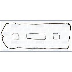 Комплект прокладок, крышка головки цилиндра (Wilmink Group) WG1169666