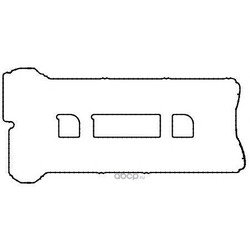 Комплект прокладок (Ajusa) 56051800