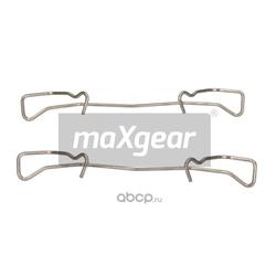 Комплект принадлежностей (MAXGEAR) 270555